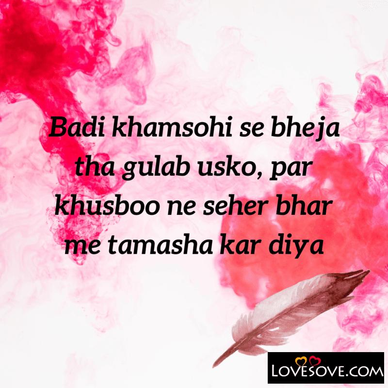 one line shayari in hindi on life, one line love quotes in hindi, one line love shayari in hindi, love shayari one line,