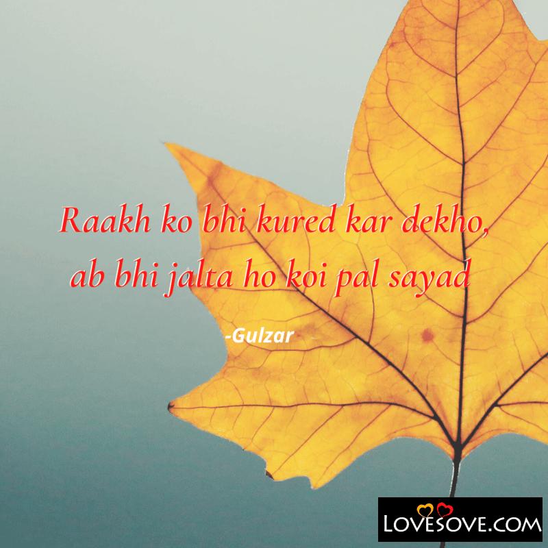 one sided love shayari in hindi language, one line hindi status, one sided love shayari in hindi, one sided love quotes in hindi, love status one line in hindi, one side love status in hindi,