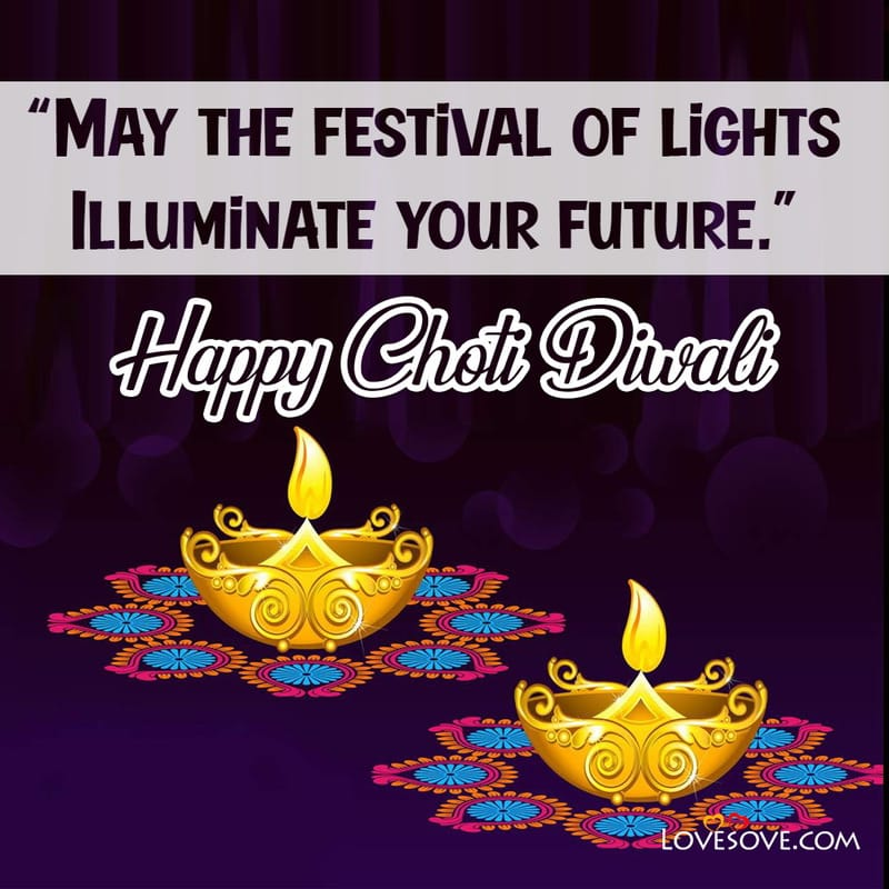 Happy Chhoti Diwali, Images Of Happy Chhoti Diwali, Happy Chhoti Diwali Sms, Happy Chhoti Diwali Wishes Quotes, Chhoti Diwali Happy Diwali, Happy Choti Diwali,
