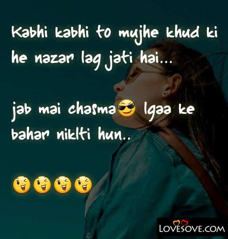 Attitude Shayari Image For Boy In Hindi, Attitude Shayari Image Girl Hindi, Dosti Shayari In Hindi Attitude Image Download, Dosti Shayari In Hindi Attitude Image, Girl Attitude Hindi Shayari Image,