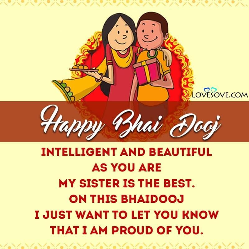 Bhai Dooj Shayari, Bhai Dooj Ki Shayari, Bhai Dooj Ke Liye Shayari, Shayari On Bhai Dooj In Hindi,
