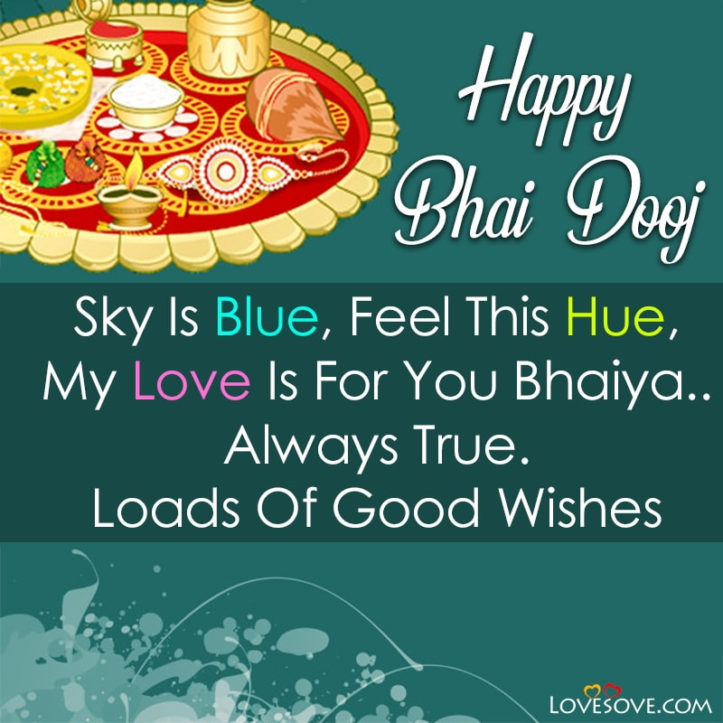 Bhai Dooj Special Shayari, Bhai Dooj Shayari Hindi, Bhai Dooj Shayari Wallpaper, Bhai Dooj Shayari Download, Bhai Dooj Shayari Image Download, Bhai Dooj Shayari In Hindi Image,