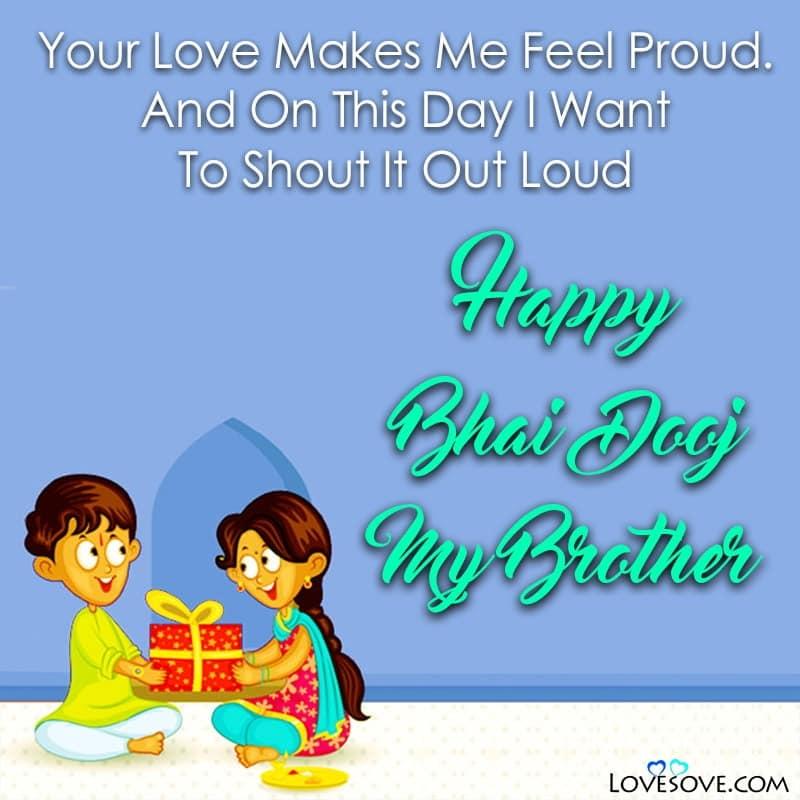 Happy Bhai Dooj Wishes Shayari, Bhai Dooj Hindi Shayari Photo, Bhai Dooj Pics With Shayari, Bhai Dooj Love Shayari Image, Bhai Dooj Shayari Status, Bhai Dooj Image With Shayari,
