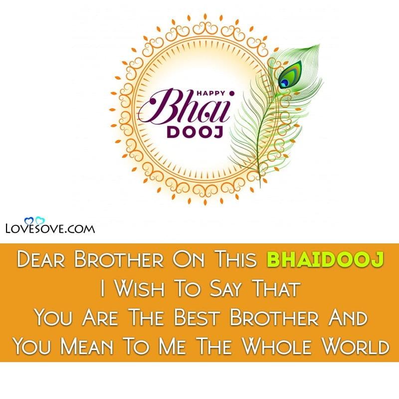 Bhai Dooj Wishes Shayari, Bhai Dooj Images And Shayari, Bhai Dooj Shayari For Brother, Bhai Dooj Pic Shayari, Bhai Dooj Shayari Pic, Bhai Dooj Shayari For Sister,