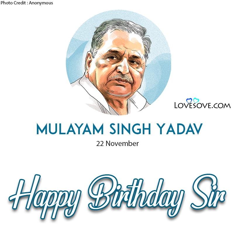 Mulayam Singh Yadav, Mulayam Singh Yadav Image, Mulayam Singh Yadav Ji, Mulayam Singh Yadav Pictures, Mulayam Singh Yadav Status,