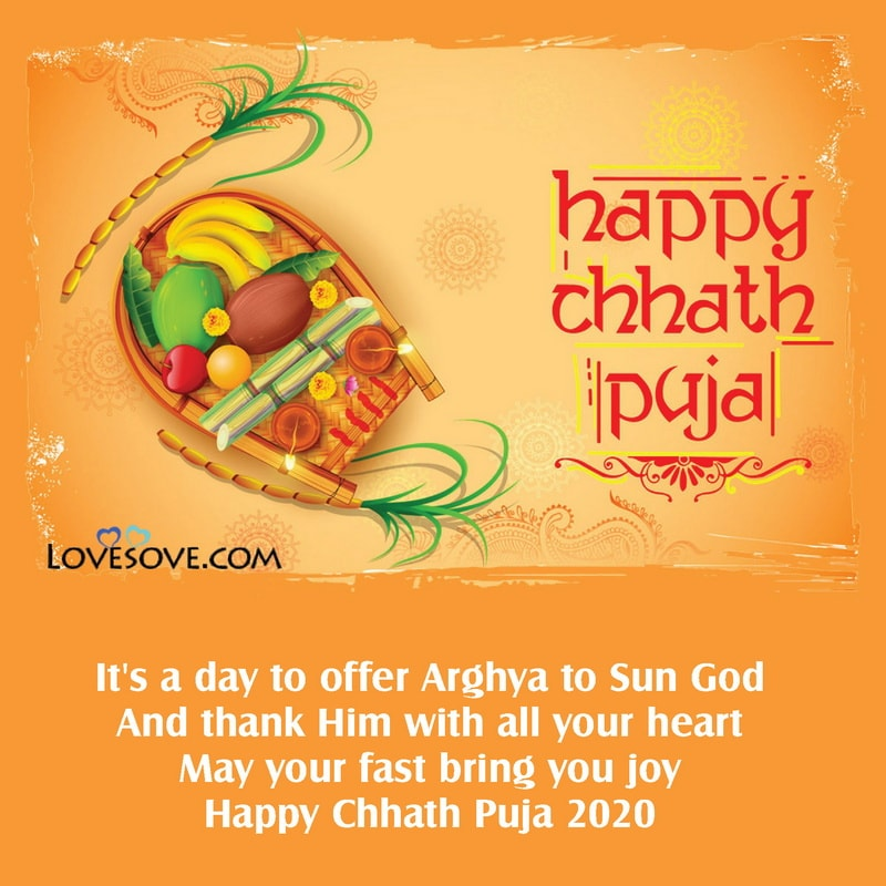 Chhath Puja Sms Greetings In Hindi And English, Chhath Puja Mesaages In Hindi, Happy Chhath Puja Sms, Happy Chhath Puja Wishes In English, Happy Chhath Puja 2020,