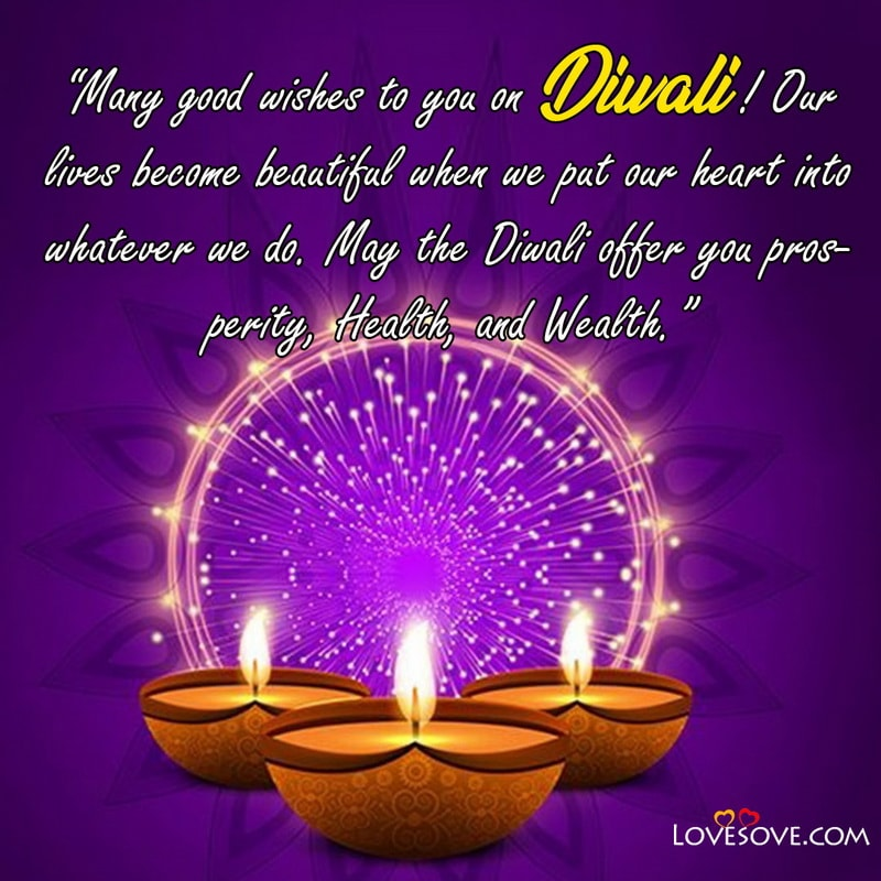 Happy Diwali Quotes, Happy Diwali Wishes Quotes Messages, Quotes On Happy Diwali, Happy Diwali Quotes Wishes,
