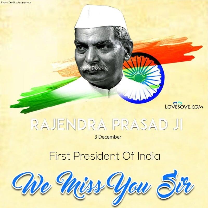 Rajendra Prasad, Image Of Dr Rajendra Prasad, Dr Rajendra Prasad Images, Rajendra Prasad Images, Dr Rajendra Prasad Photo,