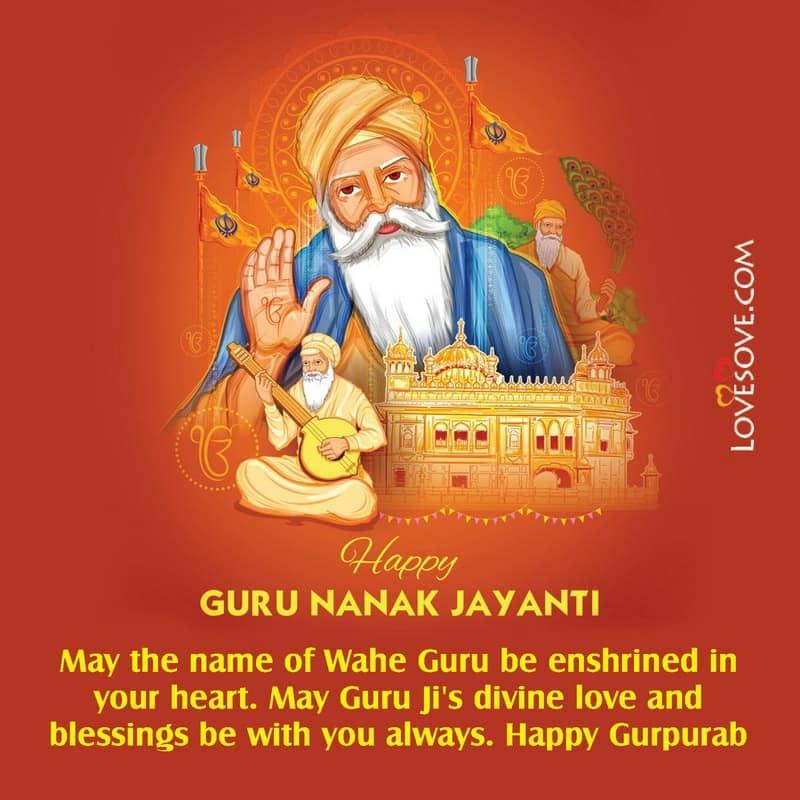 Guru Nanak Jayanti, Guru Nanak Jayanti Image, Images Of Guru Nanak Jayanti, Guru Nanak Jayanti Images,