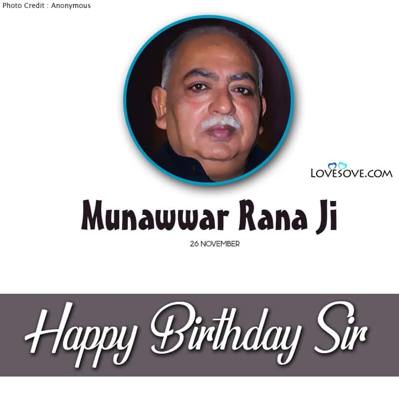 Happy Birthday Munawwar Rana, Munawwar Rana Happy Birthday, Birthday Wishes For Munawwar Rana, Birthday Status To Munawwar Rana,