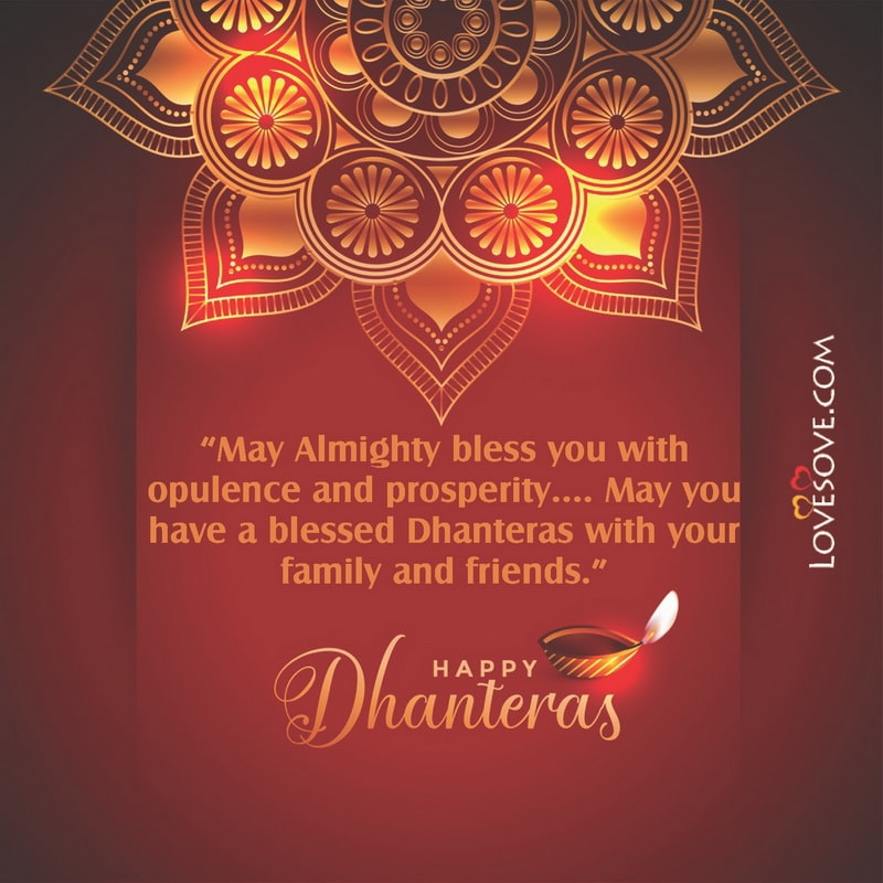 Happy Dhanteras Wishes, Happy Dhanteras Best Wishes, Happy Dhanteras Wishes Quotes, Happy Dhanteras Wishes In Hindi, Happy Dhanteras Wishes In English, Happy Dhanteras Wishes Images, Happy Dhanteras Wishes Images Hd,