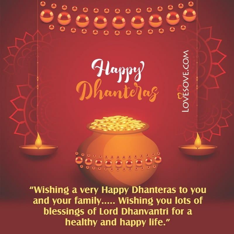 , , happy dhanteras quotes in english lovesove