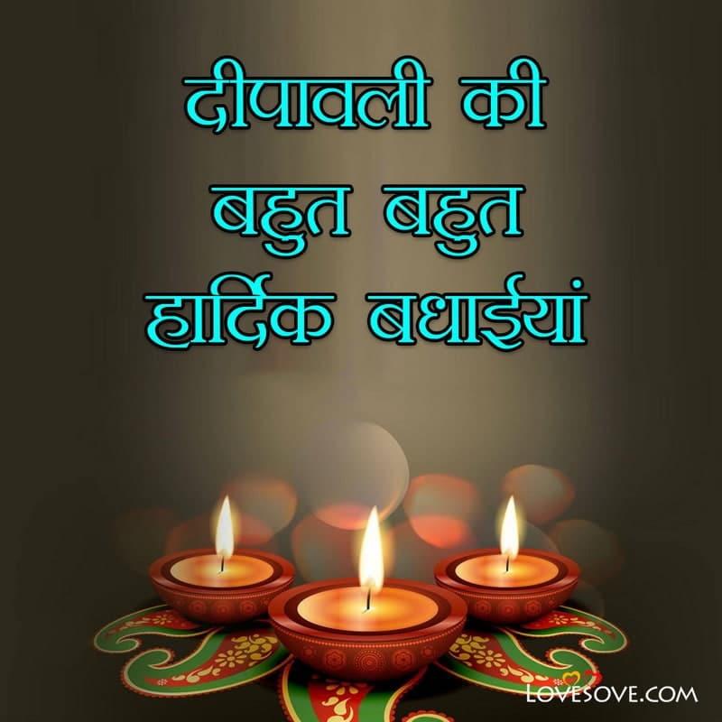 , , happy diwali heart touching shayari lovesove