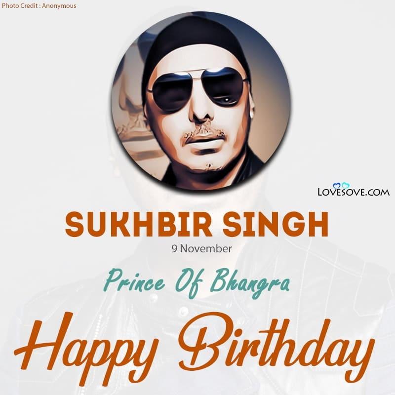 Happy Birthday Sukhbir Sir, Happy Birthday Sukhbir Image, Birthday Wishes For Sukhbir, Birthday Status To Sukhbir, Sukhbir Happy Birthday,