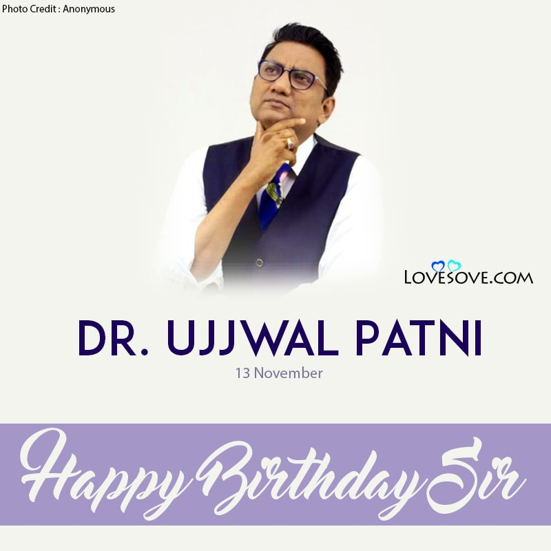 Happy Birthday Ujjwal Patni, Ujjwal Patni Happy Birthday, Birthday Wishes For Ujjwal Patni, Birthday Status To Ujjwal Patni,