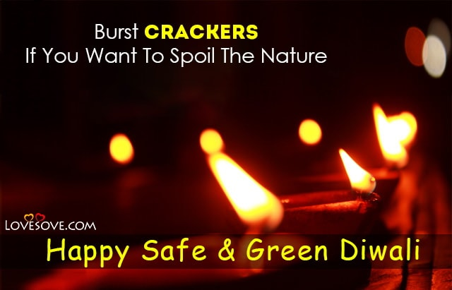 Images Of Pollution Free Diwali, Pollution Free Diwali Essay In English, Pollution Free Diwali Pictures, Pollution Free Diwali Slogans In English, Pollution Free Diwali Messages,