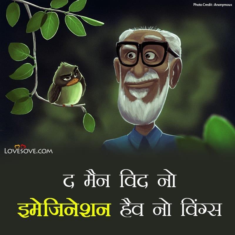 Dr Salim Ali Bird Man Of India, Salim Ali Bird Man Of India In Hindi, Salim Ali The Bird Man Of India, Bird Man Of India, The Bird Man Of India, Bird Man Of India In Hindi, Bird Man Of India Birthday, Bird Man Of India Salim Ali, सालिम अली, सालिम अली का जीवन परिचय, सालिम अली की जीवनी,