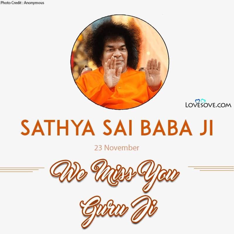 Sathya Sai Baba Photos With Quotes, Sathya Sai Baba Short Quotes, Inspirational Quotes By Sathya Sai Baba, Bhagwan Sri Sathya Sai Baba Quotes, Sathya Sai Baba Quotes On Work, Sathya Sai Baba Quotes On Health, Sathya Sai Baba Quotes On Family, Food Quotes By Sathya Sai Baba, Sathya Sai Baba Sayings Quotes, Sathya Sai Baba Suvichar, Sathya Sai Baba Vichar,