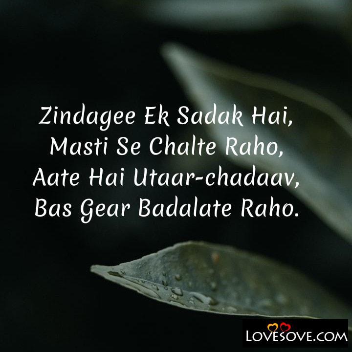 Zindagi Ek Sadak Hai Masti Se Chalte Raho, , quote