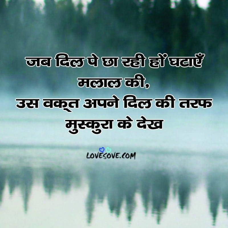 shayari on waqt, waqt sad shayari, waqt status hindi, bura waqt images, waqt shayari hindi,