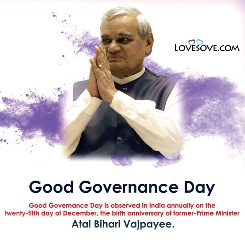 Good Governance Day, Good Governance Day 25th Dec, Good Governance Day Slogans, 25th Good Governance Day,
