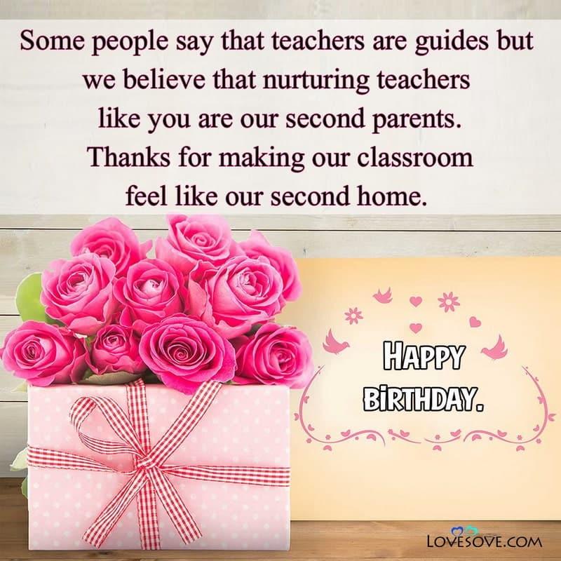 Happy Birthday Wishes For Respected Teacher, Happy Birthday Wishes From Teacher, Happy Birthday Wishes For Teacher Mam, Heart Touching Happy Birthday Wishes For Teacher, Simple Happy Birthday Wishes For Teacher,