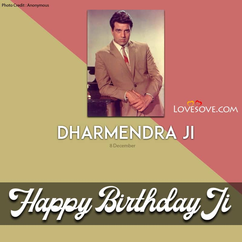 Happy Birthday Dharmendra Ji, Happy Birthday Dharmendra Image, Actor Dharmendra Happy Birthday, Happy Birthday Dharmendra Photo, Happy Birthday Dharmendra Special, Happy Birthday Dharmendra Sir, Happy Birthday To You Dharmendra, Happy Birthday Dharmendra Image Download, Dharmendra Ka Happy Birthday, Birthday Wishes For Dharmendra,