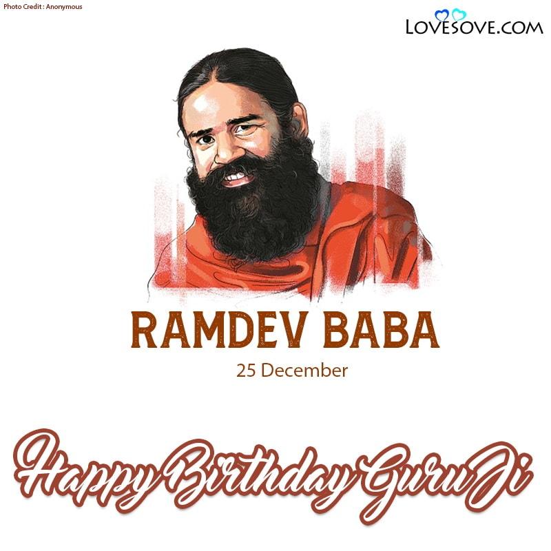 Baba Ramdev Yoga Quotes, Quotes By Baba Ramdev, Quotes Of Baba Ramdev,