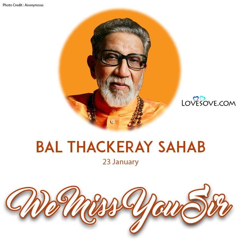 Bal Thackeray Quotes, Balasaheb Thackeray Quotes In Marathi, Bal Thackeray Quotes In Marathi,