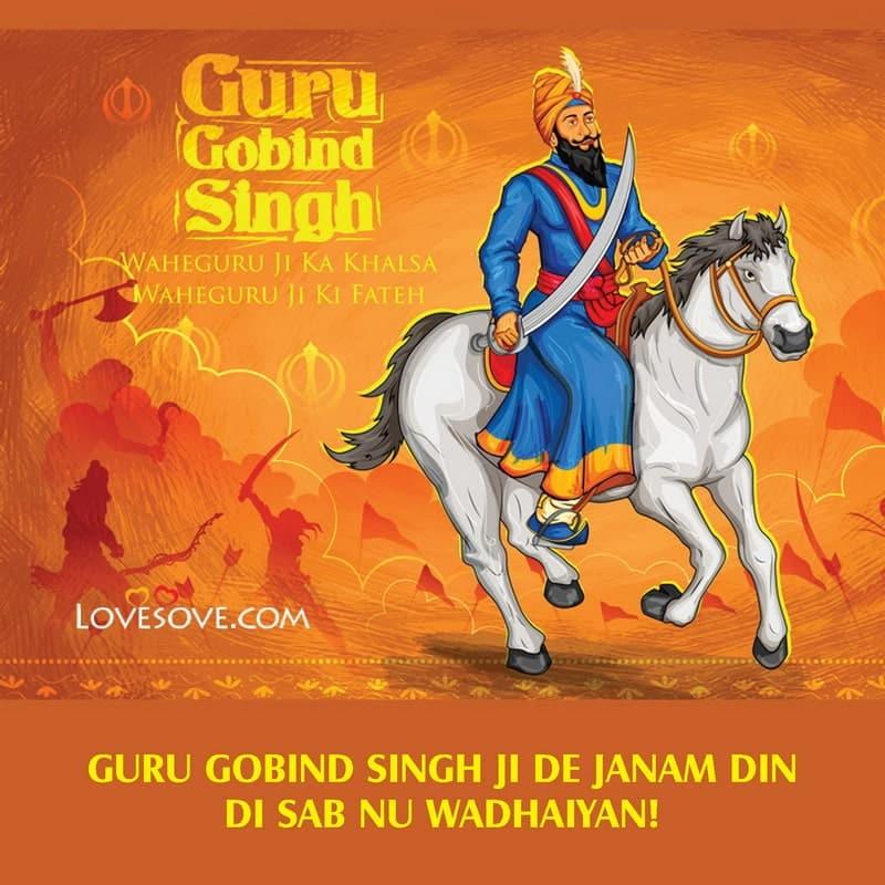 Guru Gobind Singh Famous Quotes In Punjabi, Guru Gobind Singh Thoughts, Guru Gobind Singh Ji Thought, Thought Of Guru Gobind Singh Ji,