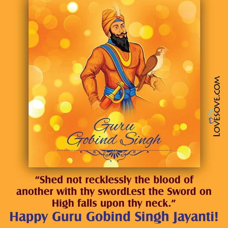 Guru Gobind Singh Ji Pics With Quotes, Pics Of Guru Gobind Singh Ji With Quotes, Guru Gobind Singh Ji War Quotes, Guru Gobind Singh Ji Quotes On War,