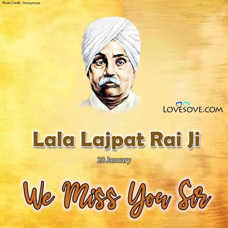 Lala Lajpat Rai Quotes Hindi, Lala Lajpat Rai Quotes In Malayalam, Lala Lajpat Rai Quotes In English, Quotes Of Lala Lajpat Rai In Hindi, Lala Lajpat Rai Quotes English, Lala Lajpat Rai Thoughts,