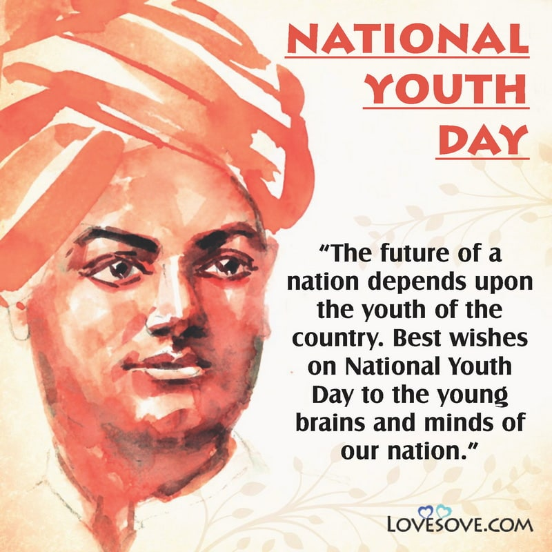 National Youth Day Wishes, National Youth Day 2021 Wishes, National Youth Day Wishes In Hindi, National Youth Day Wishes 2021,