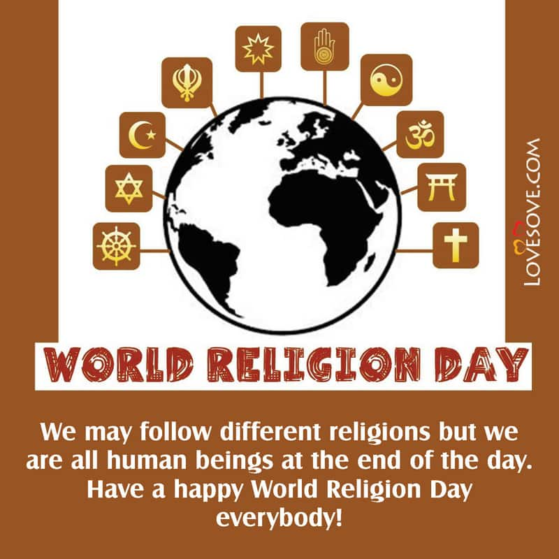 World Religion Day, World Religion Day Theme, World Religion Day India, World Religion Day Pic,