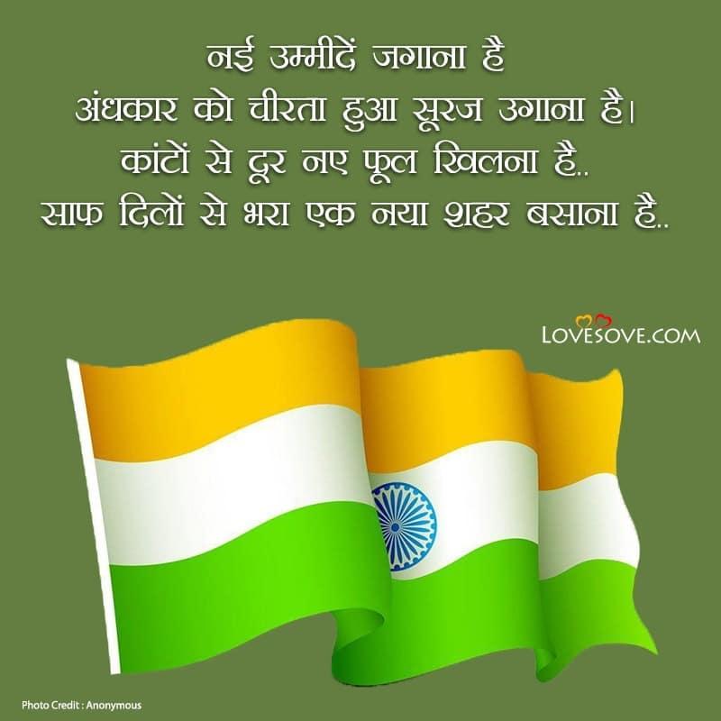 गणतंत्र दिवस की हार्दिक शुभकामनाएं, गणतंत्र दिवस की हार्दिक शुभकामनाएं इमेज, गणतंत्र दिवस की हार्दिक शुभकामनाएं फोटो, 72 गणतंत्र दिवस की हार्दिक शुभकामनाएं,