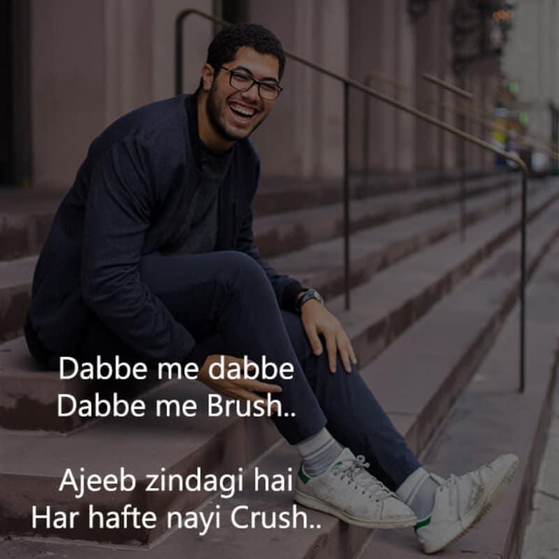 cute funny shayari in hindi, friendship funny shayari in hindi english, hindi funny shayari in hindi,