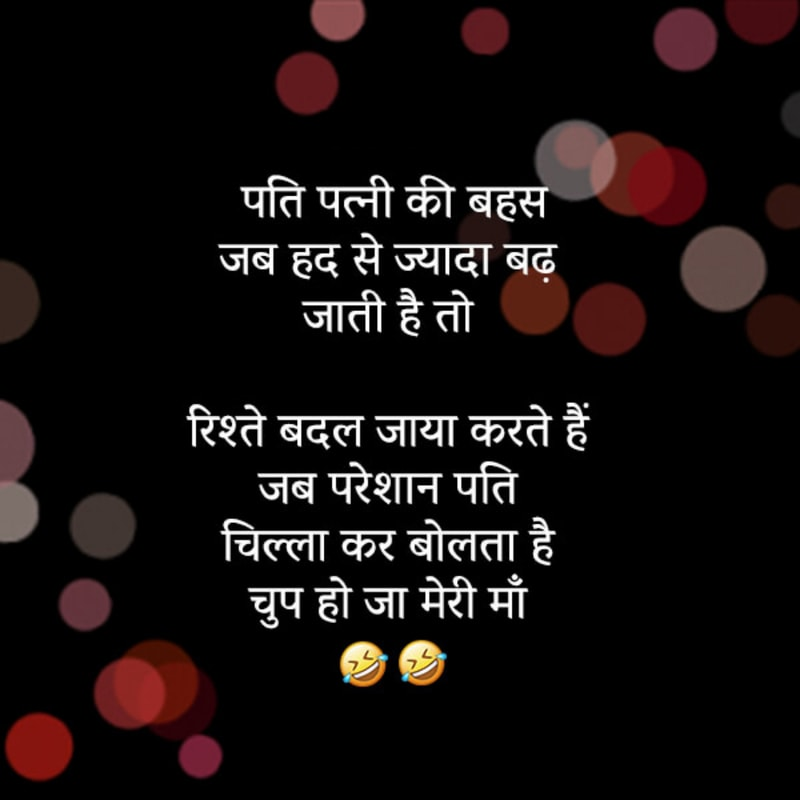 Funny Quotes In Hindi Short, Funny Quotes In Hindi Love, Funny In Hindi Quotes, Quotes For Funny In Hindi,