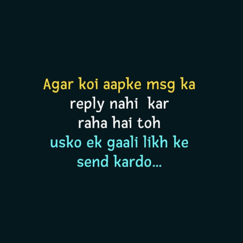 Funny Images For Whatsapp Quotes In Hindi, So Funny Quotes In Hindi, Funny Quotes In Hindi For Girl Image Download, Facebook Funny Quotes In Hindi Photo, Very Funny Quotes In Hindi Download,