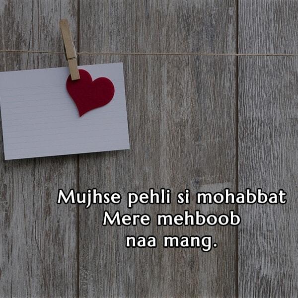 Sad Shayari For Love, Heart Touching Sad Quotes, Sad Shayari, Sad Lines In Hindi, Sad Quotes In Hindi, Sad Shayari In Hindi For Boyfriend