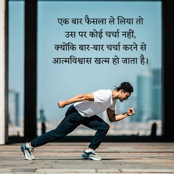 Attitude Shayari Love, Attitude Shayari Two Line, Attitude Shayari Boy Vs Girl, Attitude Shayari On Facebook, Attitude Shayari Hindi Girl, Attitude Shayari For Facebook,