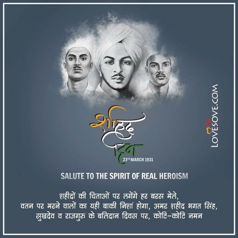 Motivational Shaheed Diwas Wishes, Status And Quotes, Shaheed Diwas Wishes, best shaheedi diwas status lovesove