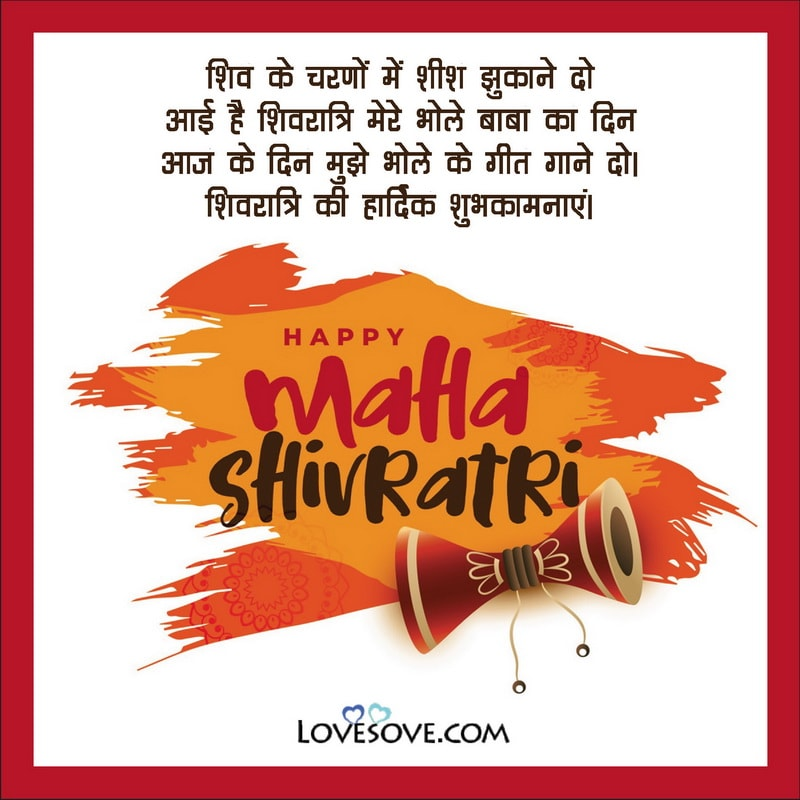 Happy Maha Shivratri Sms, Happy Maha Shivaratri Status, Happy Maha Shivratri Images Download, Happy Maha Shivaratri Pics,