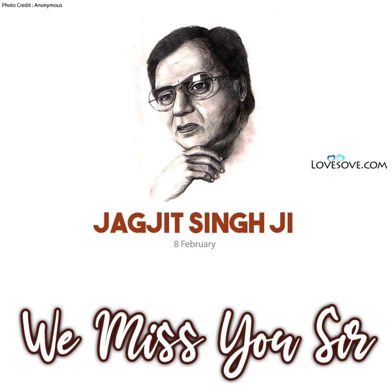 Jagjit Singh, Jagjit Singh Ghazal, Best Of Jagjit Singh Ghazal, Jagjit Singh Ghazals Download, Jagjit Singh Ghazal Download,