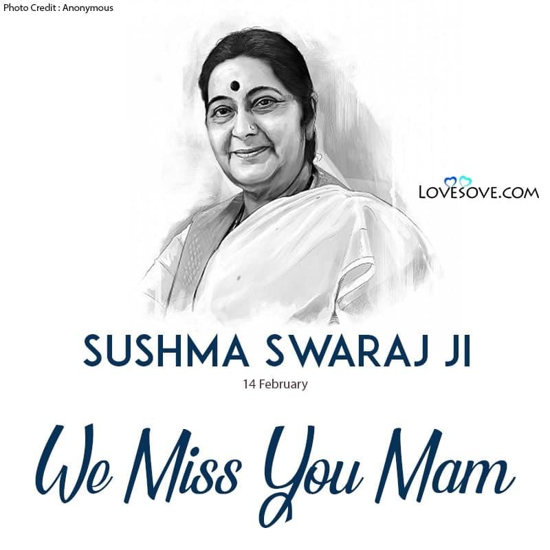 Sushma Swaraj Quotes, Sushma Swaraj Inspirational Quotes, Sushma Swaraj Lines, Sushma Swaraj Thoughts,