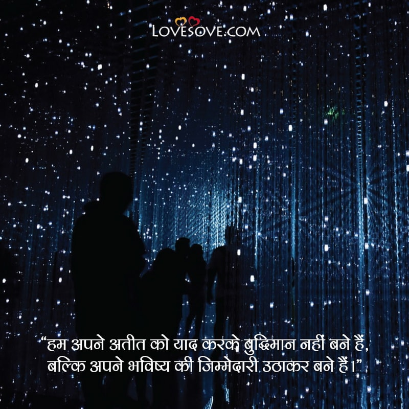Future Planning Quotes In Hindi, Future Success Quotes In Hindi, Bright Future Quotes In Hindi, Future Partner Quotes In Hindi, My Future Husband Quotes In Hindi,