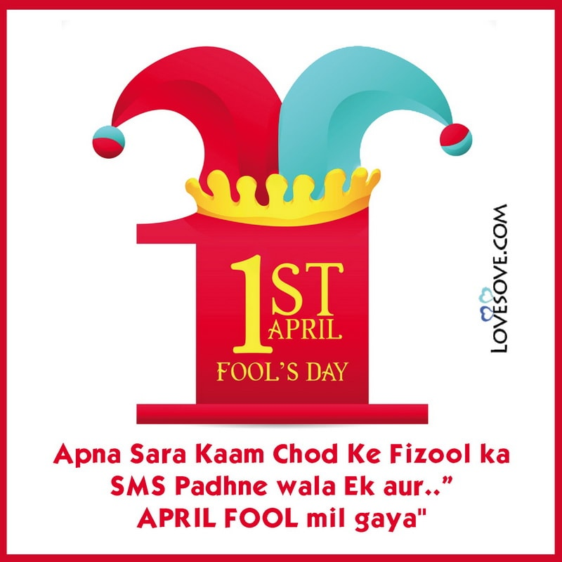 Funny April Fools Day Birthday Wishes, April Fools Day Quotes Funny Tagalog, Bryce Courtenay April Fools Day Quotes, April Fools Day Quotes Hindi,