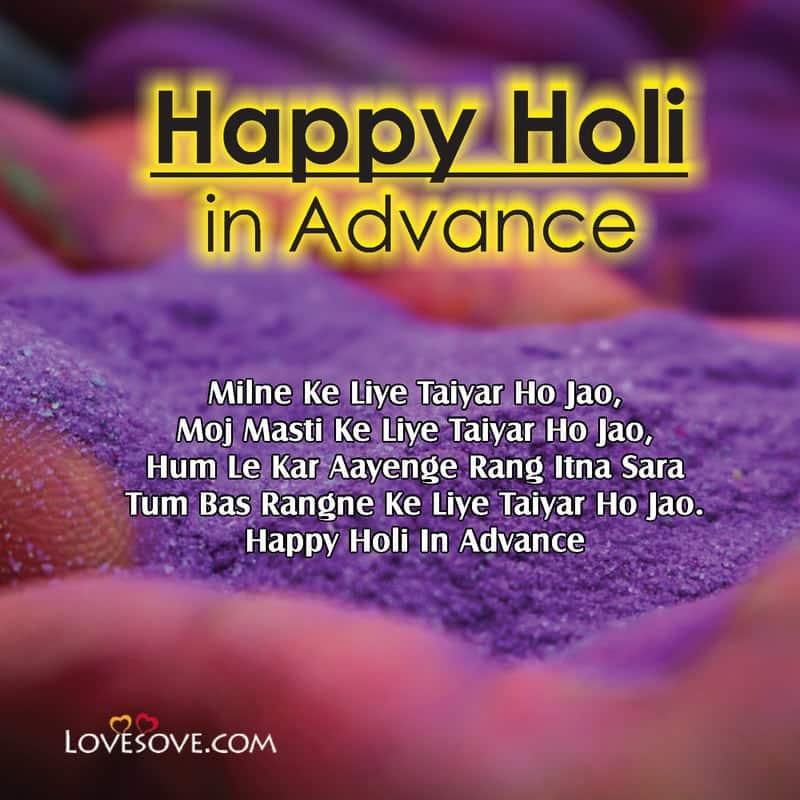 happy holi wishes in advance, happy holi wishes in advance images, happy holi wishes 2021 in advance, happy holi wishes 2021 advance,