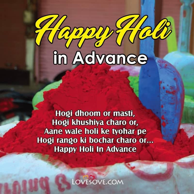 happy holika dahan, happy holika dahan images, happy holika dahan wishes, happy holika dahan hd images,