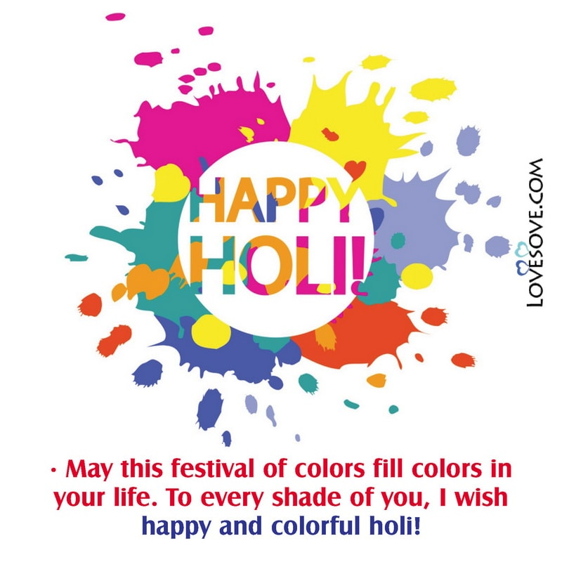 holi messages with images, holi messages marathi, holi messages for love, holi greetings messages,
