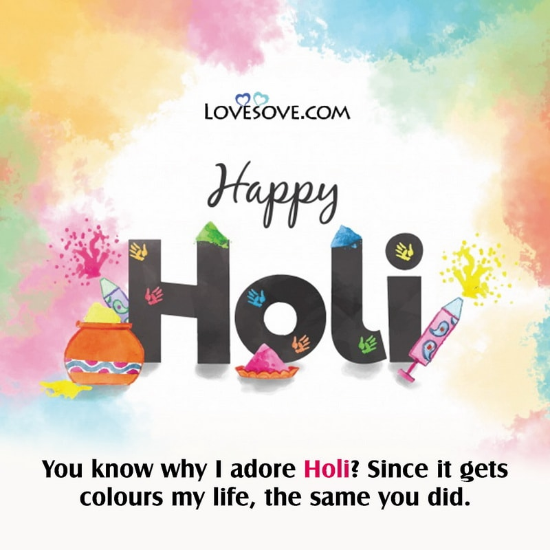 holi messages for girlfriend, holi messages for boss, messages for holi festival, best holi messages in hindi, holi messages for friends,
